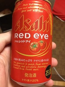 Japanese Red Eye Beer Visual Q Eyecare Melbourne South Yarra Richmond